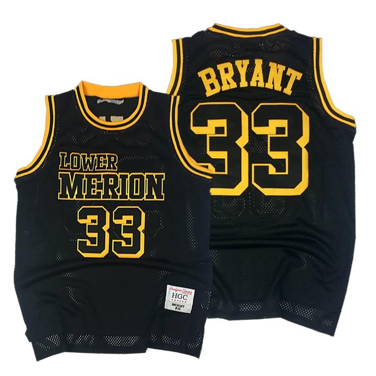 Kobe Bryant Mamba forever Black High School Basketball City Jersey ...